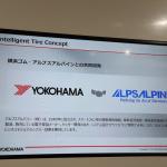 横浜ゴムとアルプスアルパインが手を組み、タイヤのコネクティビティを開発【東京モーターショー2019】 - tms2019_yokohama005