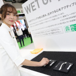 横浜ゴムとアルプスアルパインが手を組み、タイヤのコネクティビティを開発【東京モーターショー2019】 - tms2019_yokohama007