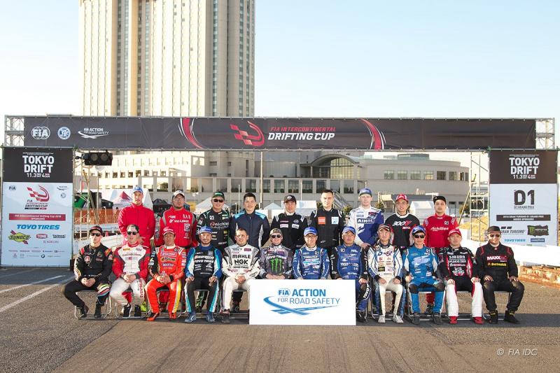 FIA IDC 2018 DRIVERS