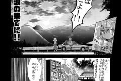 Naname!vol000_005