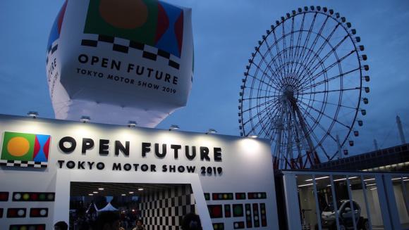 東京モーターショー 2019
