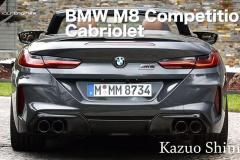 M8カブリオレ コンペティションのリヤビュー
