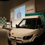 町の風景が変わるかも。クロネコヤマトがEV小型トラックの導入を開始! - kuroneko_yamato_EV_track_20191119_003