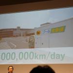 町の風景が変わるかも。クロネコヤマトがEV小型トラックの導入を開始! - kuroneko_yamato_EV_track_20191119_026