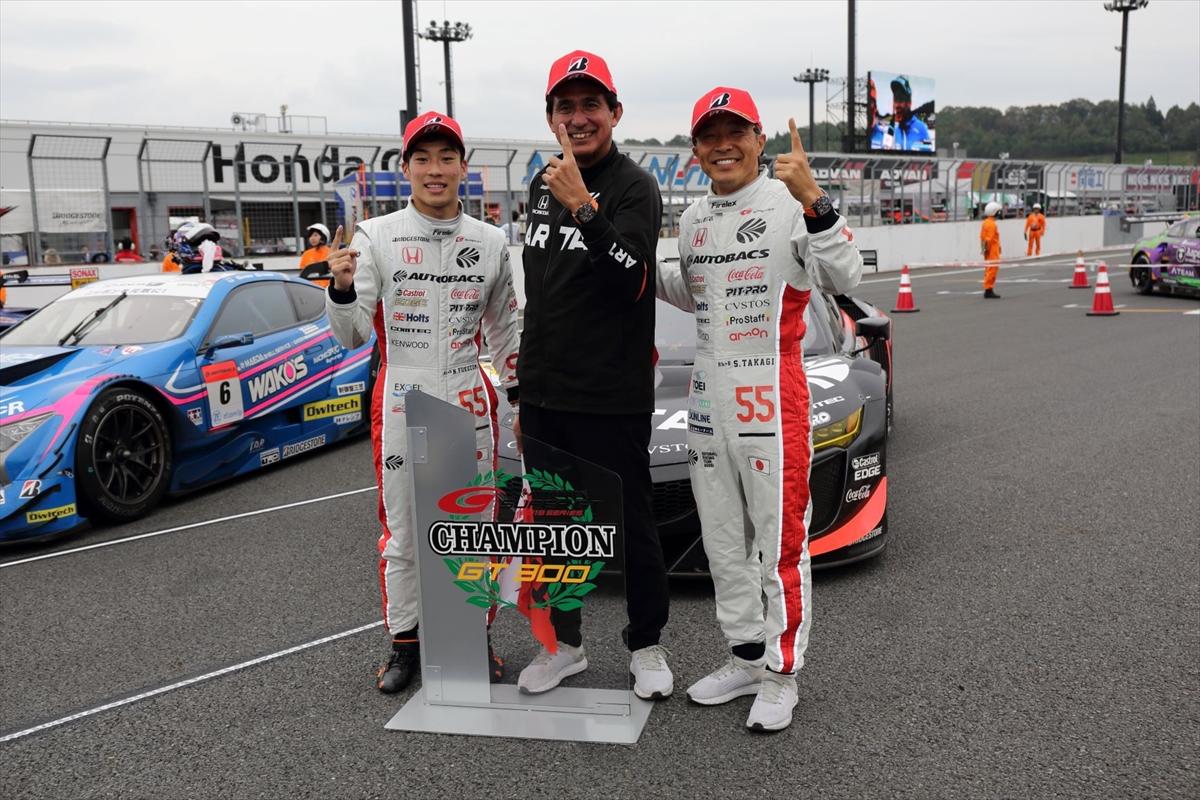 ARTA NSX GT3のドライバーと鈴木亜久里監督