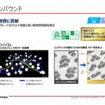 クロスオーバーSUVのオンロード性能をグッとアップさせる横浜ゴムの「ブルーアースXT AE61」 - BluEarth XT AE61__0012