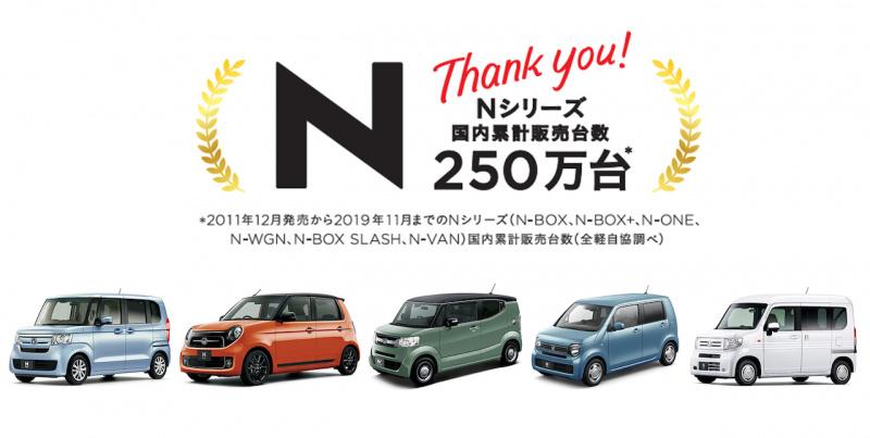 ホンダ Nシリーズ