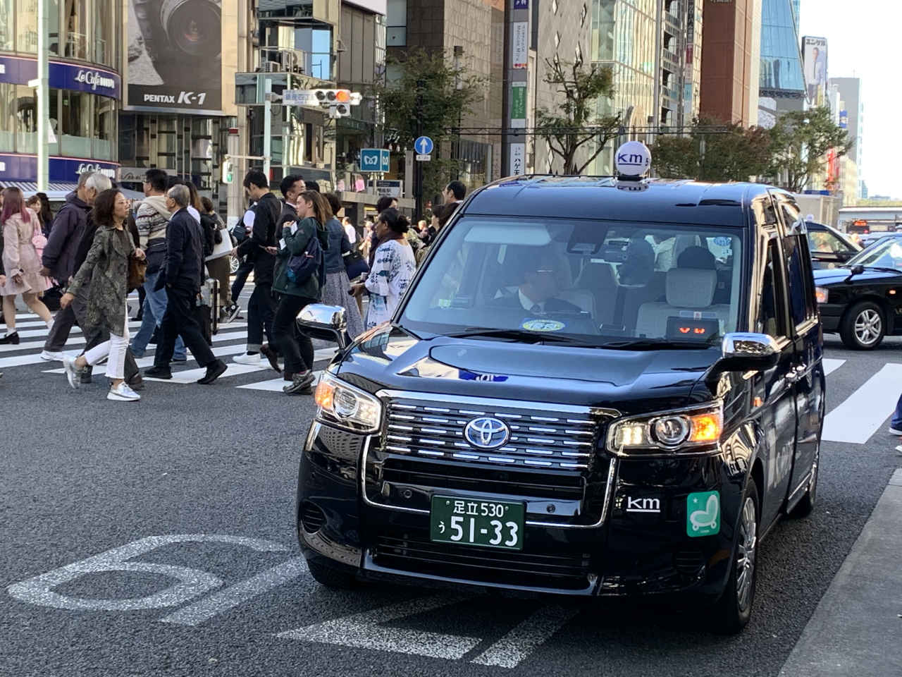 AOSHIMA JPN TAXI