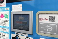 急速充電器はカードをタッチして操作する