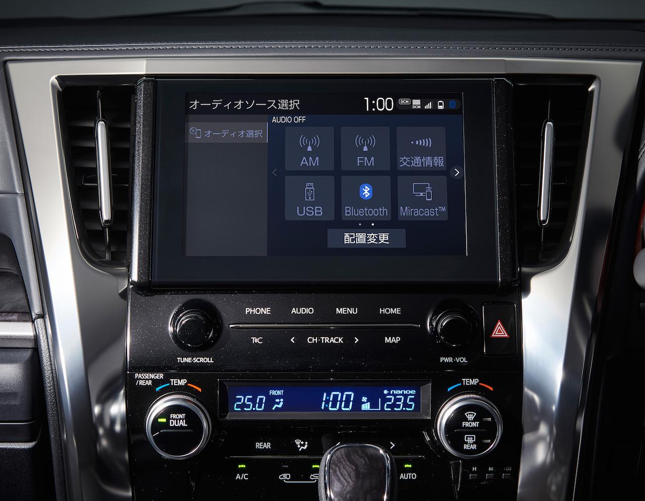 「トヨタ・アルファード/ヴェルファイアが一部改良。9インチのディスプレイオーディオを標準化【新車】」の6枚目の画像