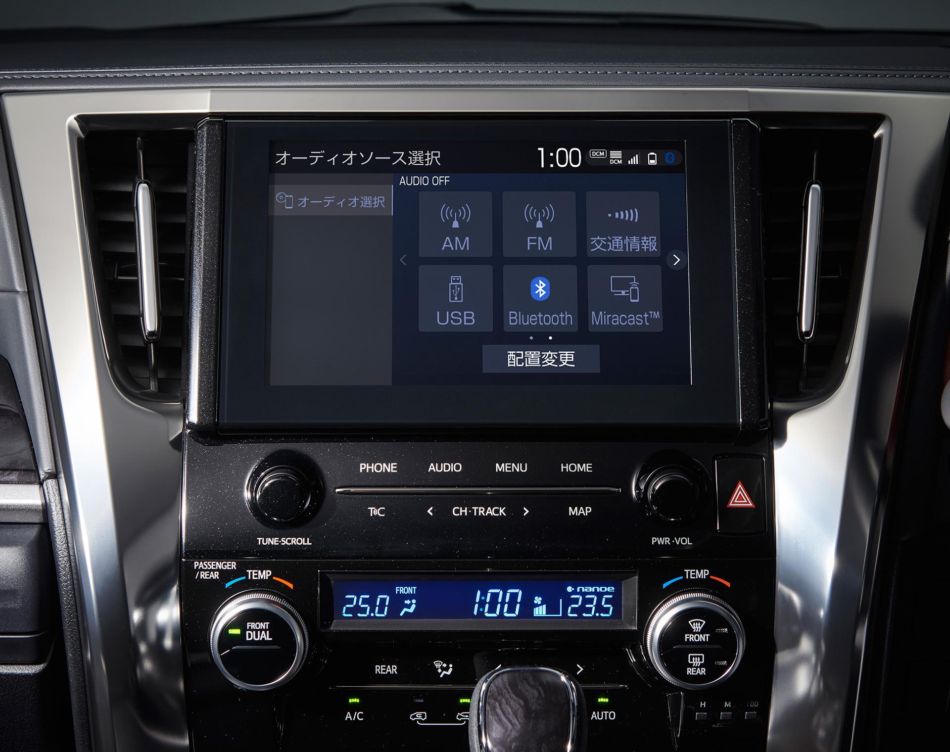 「トヨタ・アルファード/ヴェルファイアが一部改良。9インチのディスプレイオーディオを標準化【新車】」の14枚目の画像