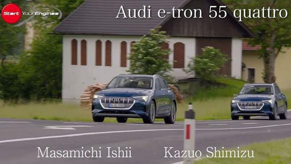 日本未導入、アウディe-tron55クワトロ