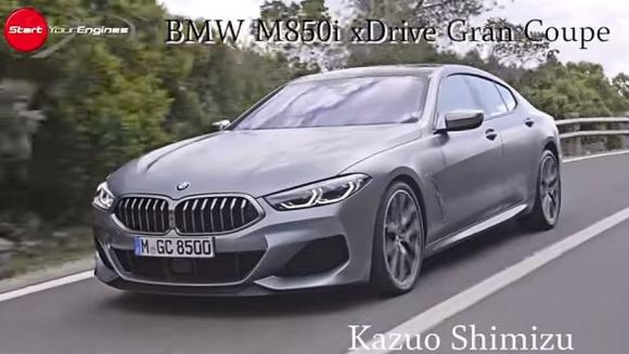 BMW M850i xDriveグランクーペ