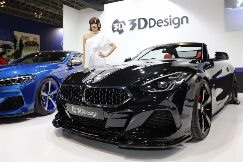 3D designブース