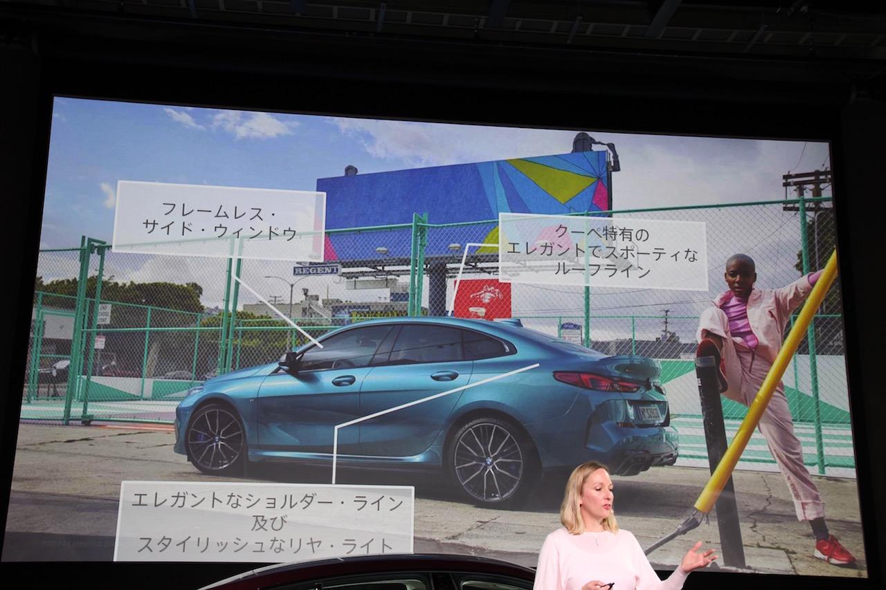 「BMW 2シリーズ グラン クーペとゲームキャラクターの「パックマン」がコラボレーション」の16枚目の画像
