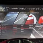 レーステクノロジーがフィードバックされた新型「BMW M8 グラン クーペ」が登場。価格は2194万円〜【新車】 - BMW_M8_GRAN_COUPE_2020128_3