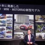 レーステクノロジーがフィードバックされた新型「BMW M8 グラン クーペ」が登場。価格は2194万円〜【新車】 - BMW_M8_GRAN_COUPE_2020128_6
