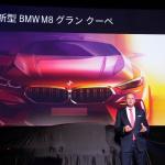 レーステクノロジーがフィードバックされた新型「BMW M8 グラン クーペ」が登場。価格は2194万円〜【新車】 - BMW_M8_GRAN_COUPE_2020128_7