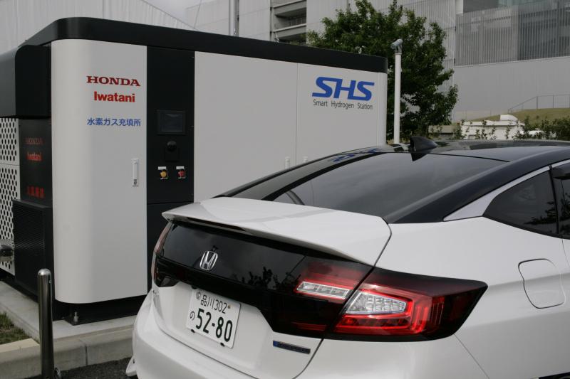 smart H station
