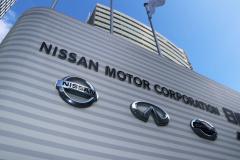 NISSAN Global Headquarter