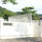 金沢裁判所