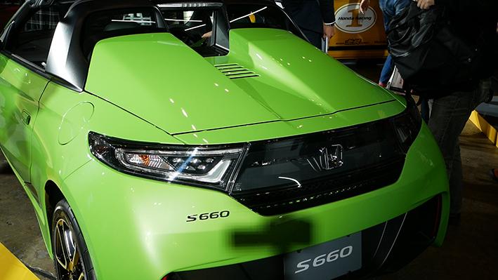 S660マイナーチェンジモデル