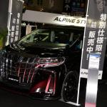 アルパインスタイルのコンセプトカーはファーストクラス並みに充実した後席空間が圧巻!【東京オートサロン2020】 - TAS2020_ALPINE_STYLE_6