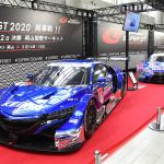 マレーシア戦は注目のナイトレース! 2020年全8戦が発表されたスーパーGT【東京オートサロン2020】 - TAS2020_SGT_0001