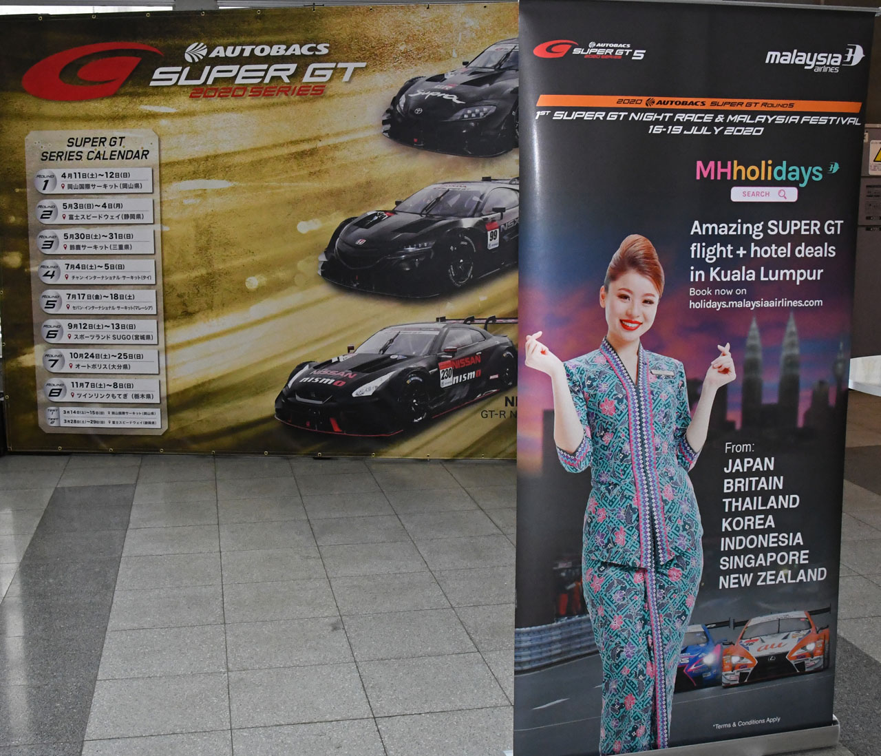 「マレーシア戦は注目のナイトレース! 2020年全8戦が発表されたスーパーGT【東京オートサロン2020】」の5枚目の画像