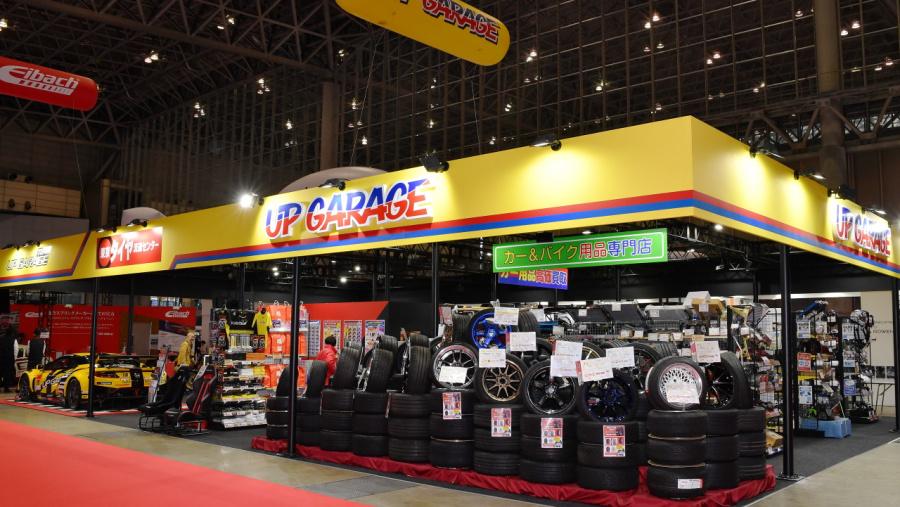 Up Garage 幕張メッセ店 今年は規模拡大 わけあり100円均一コーナー