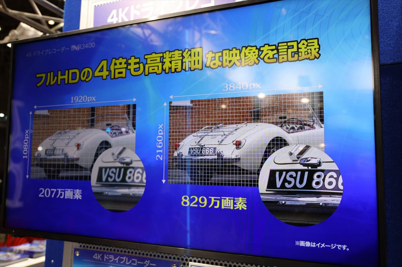 4Kドライブレコーダー