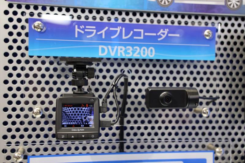 後方カメラ対応ドライブレコーダー DVR3200