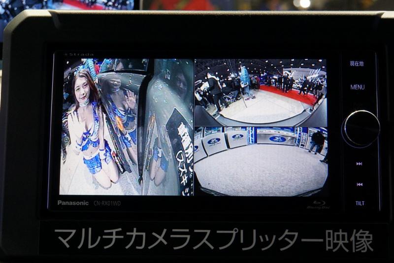 カメラスプリッターの映像