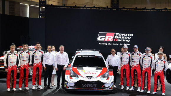 TOYOTA Gazoo Raacing WORLD RALLY TEAM