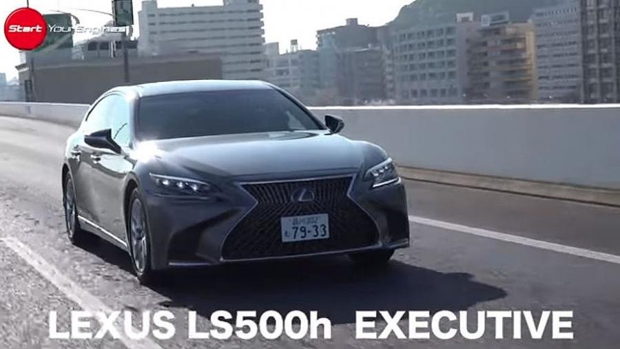 レクサスLS500h試乗