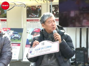 モータージャーナリスト・高平高輝さん