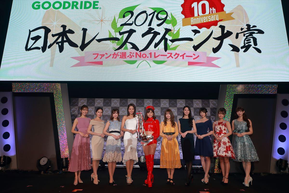 「GOODRIDE日本レースクイーン大賞2019・グランプリは「川村那月さん」に決定!【東京オートサロン2020】」の7枚目の画像