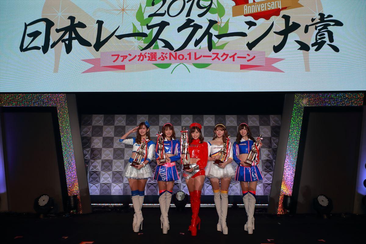 「GOODRIDE日本レースクイーン大賞2019・グランプリは「川村那月さん」に決定!【東京オートサロン2020】」の9枚目の画像