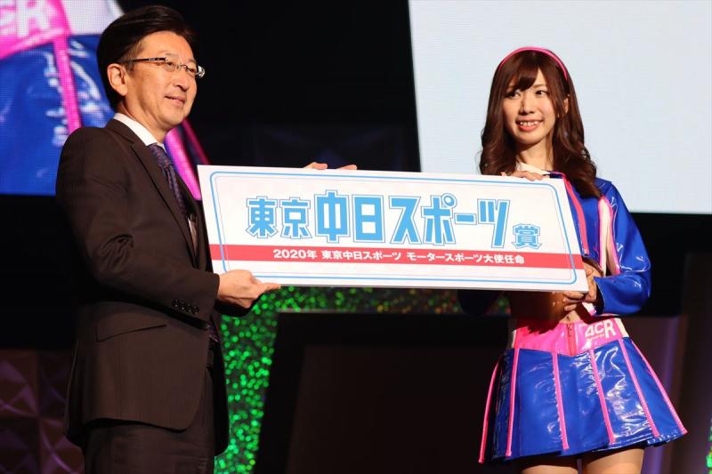 東京中日スポーツ賞 生田ちむさん