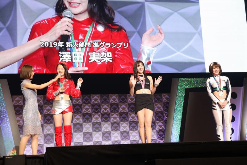 GOODRIDE日本レースクイーン大賞2019授賞式新人部門