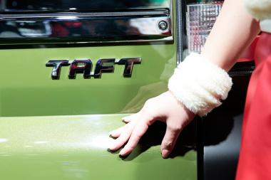 TAFTコンセプト