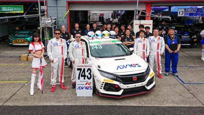 Honda R&D Challenge
