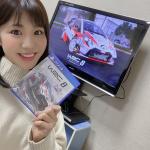 元SKE48・梅本まどか、PS4「WRC8」でドイツラリーに向けイメージトレーニング中!【隔週刊☆うめまど通信 vol.6】 - 20200225_madokaumemoto_vol6_04