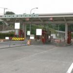 ノンストップじゃないけど一旦停止すればOK。神奈川県の有料道路で新型ETC社会実験のモニターを募集 - 【日立画像】本町山中有料道路