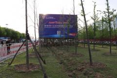 北京モーターショー2018