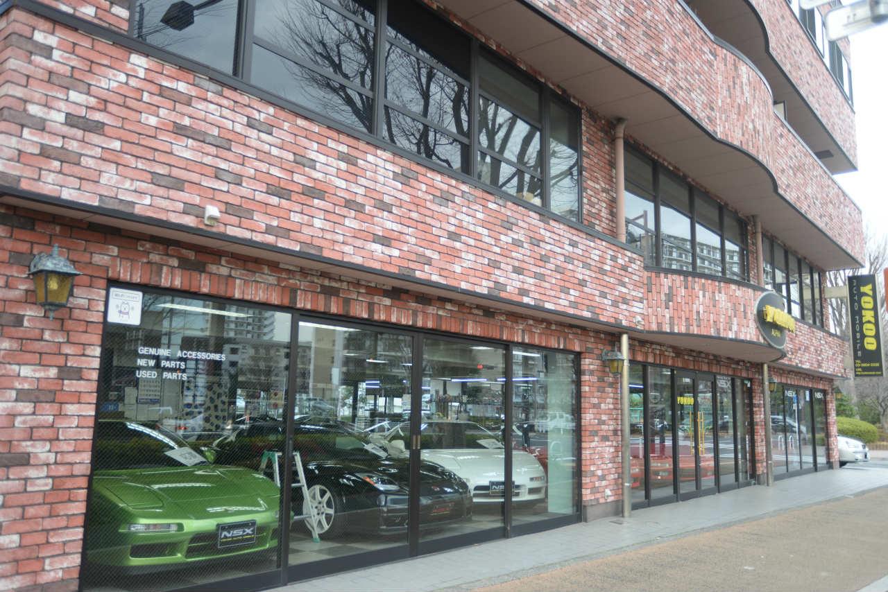 ヨコオオートモビルALPHA店の外観