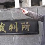 大津市の保育園児2人死亡事故、禁錮4年6月の判決は軽過ぎではないのか?【今井亮一コラム】 - imai_profile