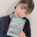 元SKE48梅本まどかも参戦、2020年全日本ラリー開幕! 新城ラリーへ遊びに来てくださいね!【隔週刊☆うめまど通信 vol.5】 - madokaumemoto_vol.5_07