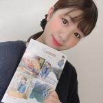 元SKE48梅本まどかも参戦、2020年全日本ラリー開幕! 新城ラリーへ遊びに来てくださいね!【隔週刊☆うめまど通信 vol.5】 - madokaumemoto_vol.5_16