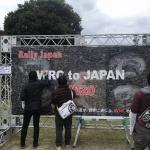 元SKE48梅本まどかも参戦、2020年全日本ラリー開幕! 新城ラリーへ遊びに来てくださいね!【隔週刊☆うめまど通信 vol.5】 - madokaumemoto_vol.5_19